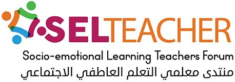 SEL Teacher