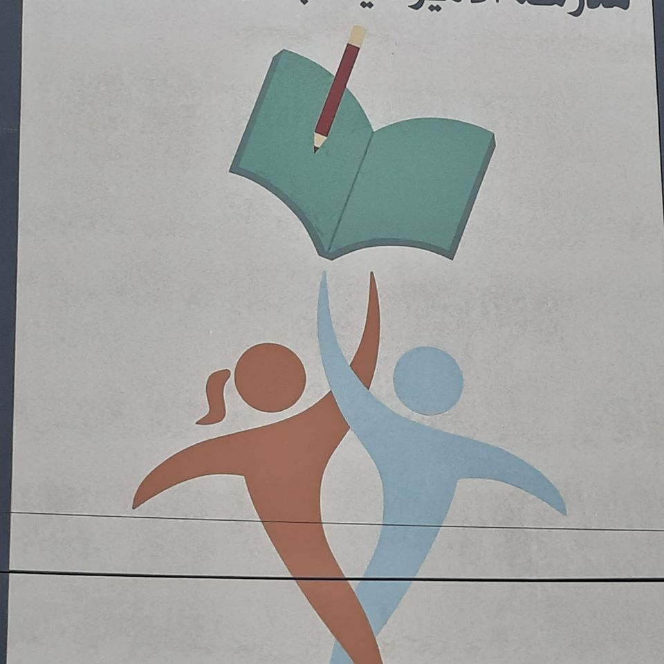 مها راجح عبدالرحمن عساف